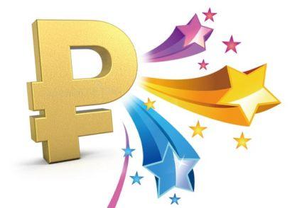 Бонусные рубли за покупки! Получай за покупку до 5% бонусов и оплачивай ими до 20% стоимости последующие!