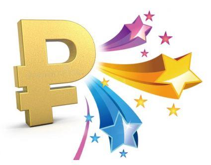 Бонусные рубли за покупки! Получай за покупку до 5% бонусов и оплачивай ими до 30% стоимости последующие!