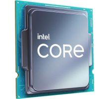 Процессор Intel Core i5 11600KF в ДНР