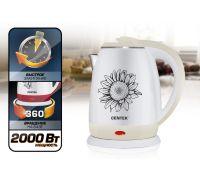 Чайник Centek CT-1026 Beige
