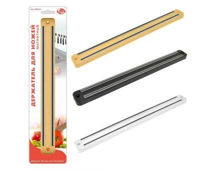 Держатель для ножей - магнит AN60-44