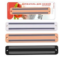 Держатель для ножей - магнит JH60-46 в ДНР