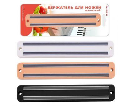 Держатель для ножей - магнит JH60-46