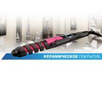 Стайлер Centek СТ-2076Pink
