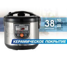 Мультиварка Centek CT-1498 Сeramic