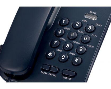 Телефон Centek CT-7004 Bl