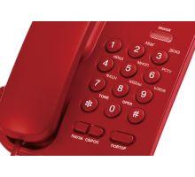 Телефон Centek CT-7004 Red