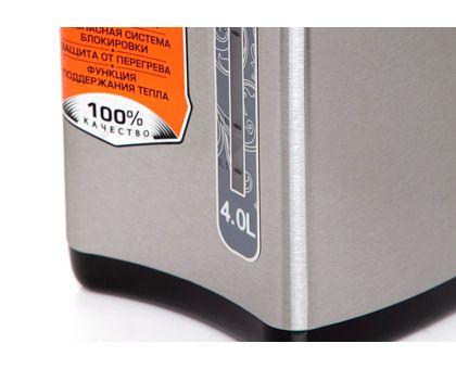 Термопот Centek CT-1082 4.0l