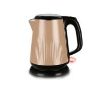 Чайник Centek CT-1025 Beige