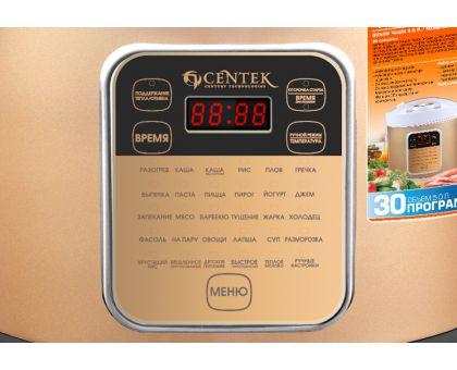 Мультиварка Centek CT-1486 White