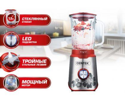 Блендер настольный Centek CT-1327