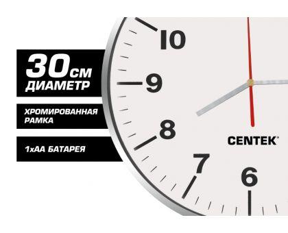 Настенные часы Сentek CT-7100W
