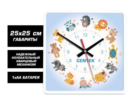 Настенные часы Сentek CT-7103K