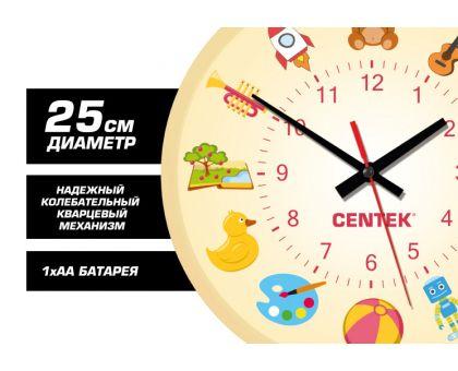 Настенные часы Сentek CT-7104Toys