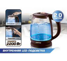Чайник Centek CT-1069 Bronz