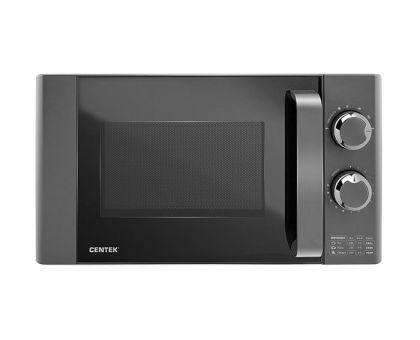 Микроволновая печь Centek CT-1573 Серый