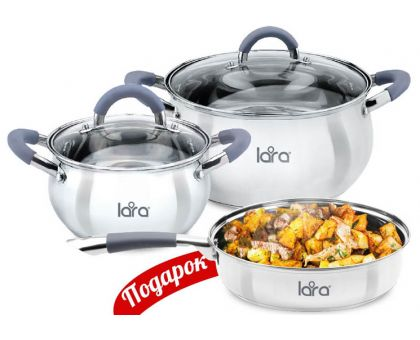 Набор посуды Lara LR02-102