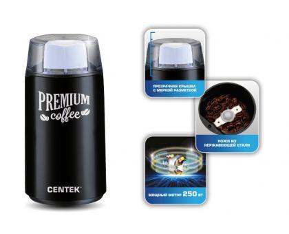 Кофемолка Centek CT-1360Bl
